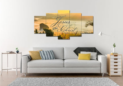 Matthew 16:16 Jesus the Christ Canvas Wall Art Print - Christian Walls