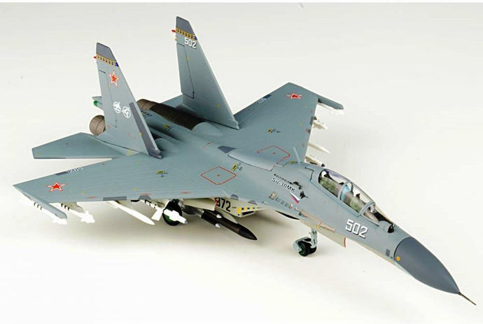 GearNets Russian air force Su-30MK