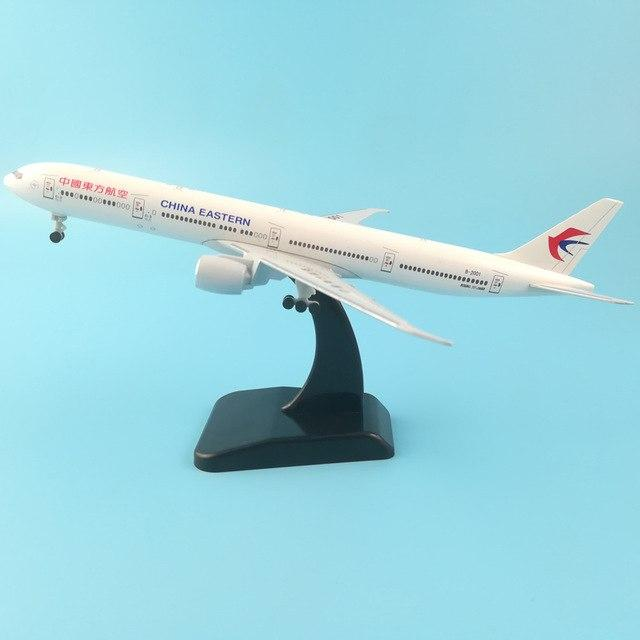 PILOTSX 20CM CHINA EASTER250 The B777