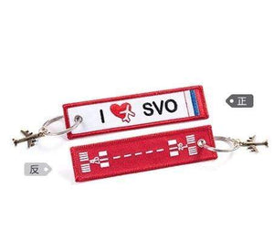 PILOTSX Russia Moscow Sheremetyevo International Airport SVO Luggage Tag