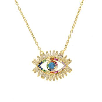 Multi Eye Necklace 18K Gold Plated
