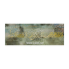 Waman Yatqi Allah - Areeq Art Arabic Islamic Calligraphy Paintings