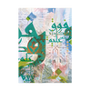 Wfoq Kol Thi Elmen Aleem - Areeq Art Arabic Islamic Calligraphy Paintings