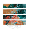 Tsabeh 1 - Areeq Art Arabic Islamic Calligraphy Paintings
