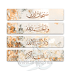 Tsabeh 2 - Areeq Art Arabic Islamic Calligraphy Paintings