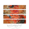 Tsabeh 3 - Areeq Art Arabic Islamic Calligraphy Paintings
