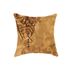 Art Cushions 36 - Areeq Art Arabic Islamic Calligraphy Paintings