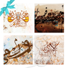 Gift Item - 100 - Areeq Art Arabic Islamic Calligraphy Paintings