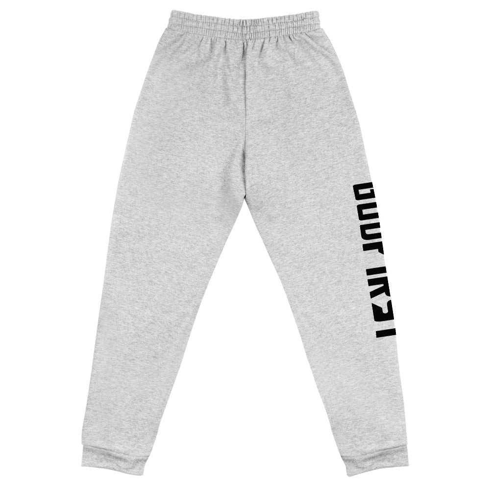 God First Joggers