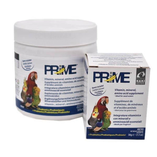 Hagen Prime Vitamins - New York Bird Supply