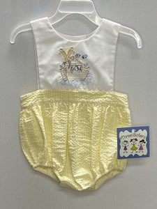 Noah's Ark Boys Sunsuit