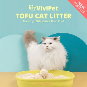 Vivipet: 6 LB Snowball Tofu Cat Litter Free Trial with Auto Renewal Subscription