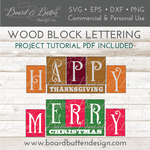 Christmas & Thanksgiving Reversible Wood Blocks Tutorial / Lettering SVG File