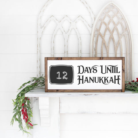 Blank Days until Hanukkah Chalkboard Countdown SVG File