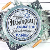 Round Personalizable Happy Hanukkah SVG File - Commercial Use SVG Files