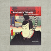 Kunisada's Tokaido: Riddles in Japanese Woodblock Prints