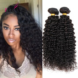 Europe and the United States wig hair curtain Brazil real hair 22 inches of natural black manufacturers wholesale Express