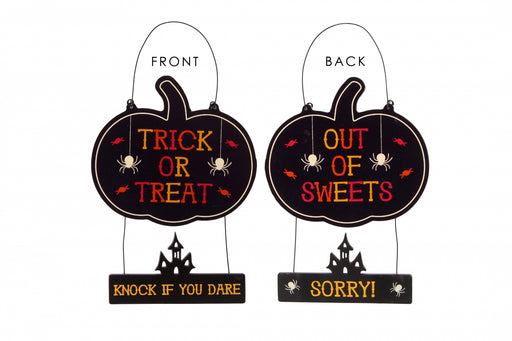 Haunted House Trick or Treat Sign