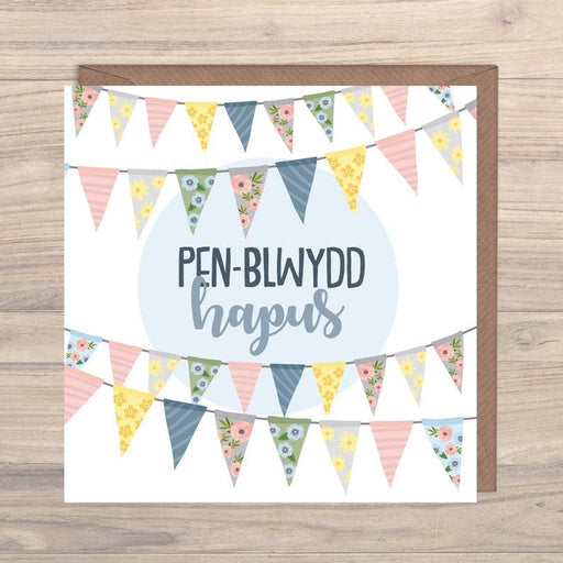 Max Rocks Designs Penblwydd Hapus Female Bunting Welsh Birthday Card