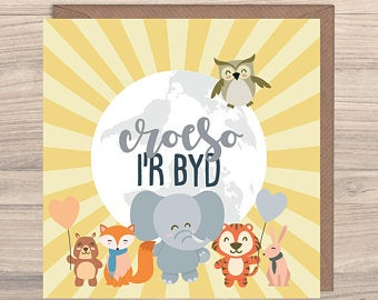 Max Rocks Designs Croeso I'r Byd - Welcome to the World Card