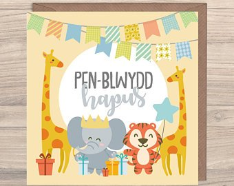 Max Rocks Designs Penblwydd Hapus - Welsh Happy Birthday Card