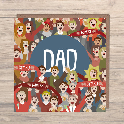 Max Rocks Designs Dad Card