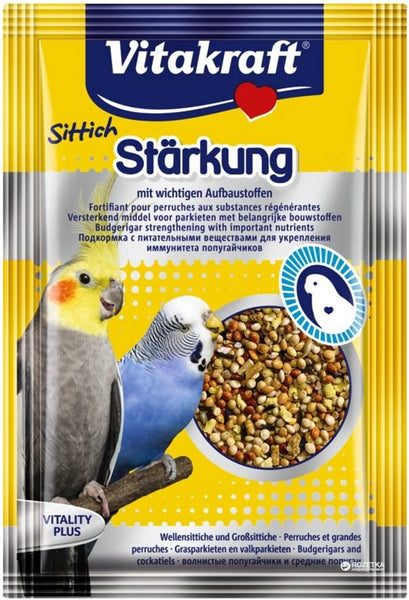 Vitakraft Extra Nutrition For Budgies - 30 g