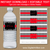 Black and White Water Bottle Labels with Red Accents