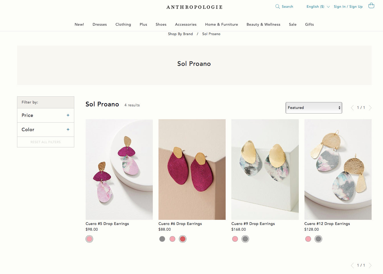 Anthropologie - Sol Proano jewelry screenshot