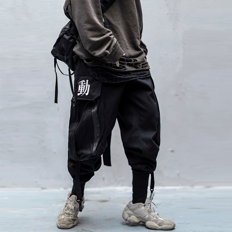 """Keep Low Profile"" Jogger"