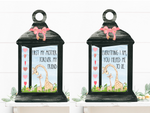 (Instant Print) Digital Download -2pc bundle  Mother lantern - made for our blanks