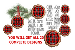 (Instant Print) Digital Download - 20 piece Wood slice bundle for our new wood slice sublimation blanks