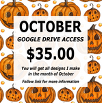 October 2020 Digital Design Drive Access