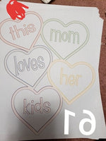 This mom loves her kids screen print