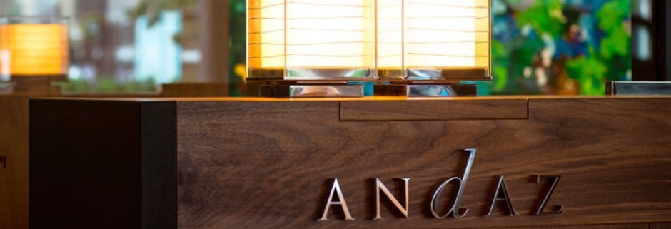 Rooms to Inspire and Places to Stay - Andaz Tokyo