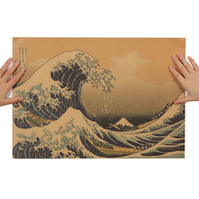 Epic Masterpiece Float World Poster Wall Sticker