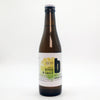 Brekeriet: Sour & Salt 4.6% [330ml]