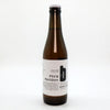 Brekeriet: Pink Passion 4.7% [330ml]
