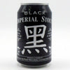 Mikkeller: Black 16.1% [330ml]