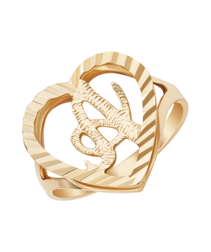 10k Solid Gold Amor Custom Name Ring (Initial Ring)