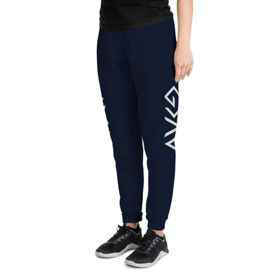 God Is Greater Than Highs And Lows - Unisex Fleece Jogger Sweatpant-Made In Agapé
