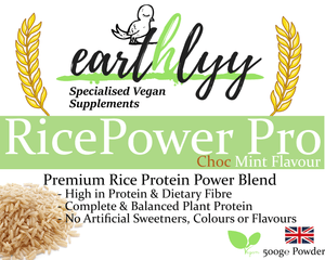 Rice Power Pro