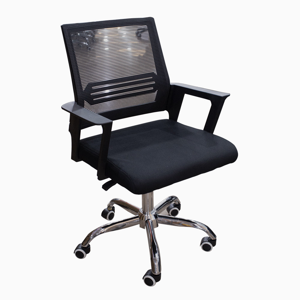 Zion Office Chair