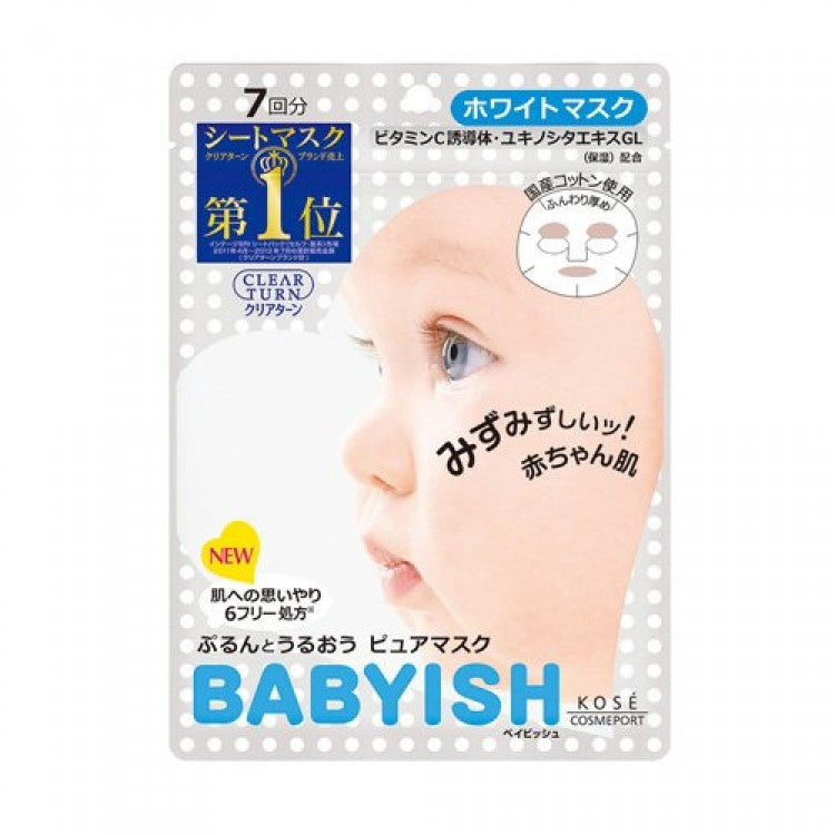 KOSE COSMEPORT Babyish White Mask (7 sheets) 83mL