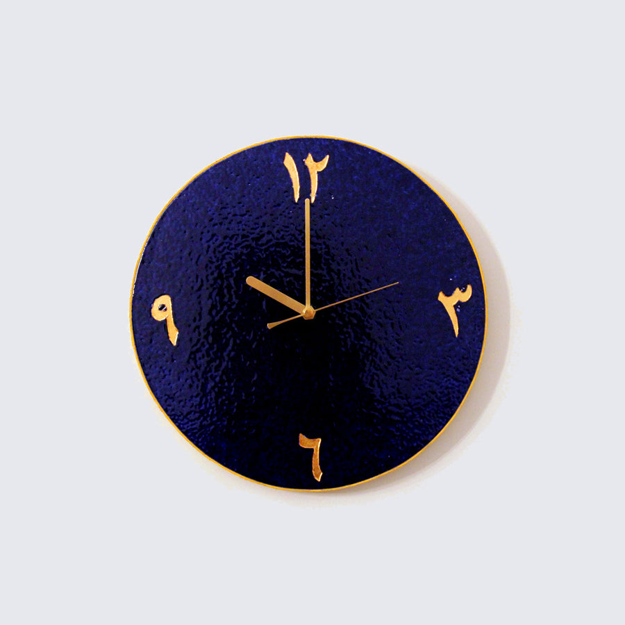 CLOCKS ROCK | KAIROUAN BLUE