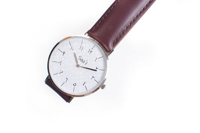 Al-Awwal Light - Liquid Silver Watch Case with Brown Leather Strap