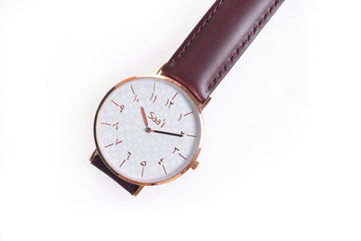 Al-Awwal Light - Twilight Gold Watch Case with Brown Leather Strap