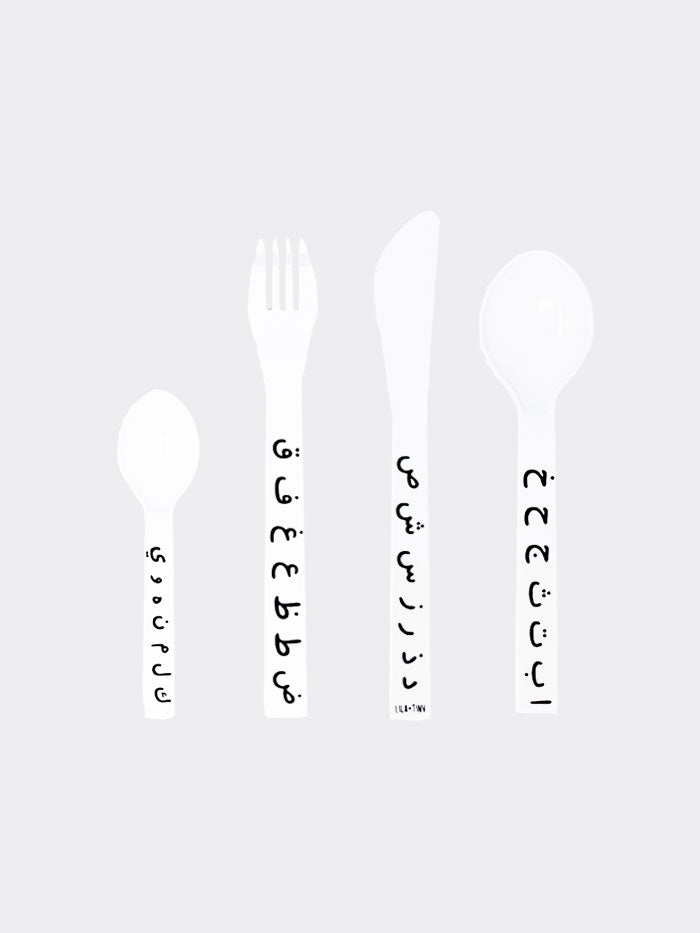 Childs Arabic Alphabet Cutlery Set