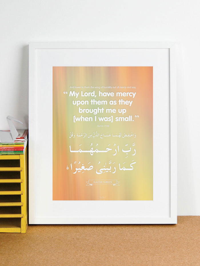 Duaa for Parents - Islamic Wall Frame
