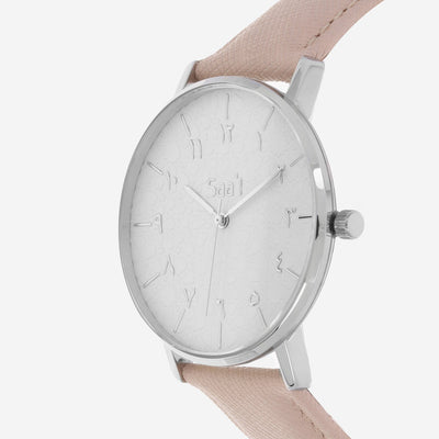 ITHNAAN - Blanc Watch Face with Cream Leather Strap